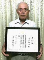 木曽川支部/高倉敏男さん