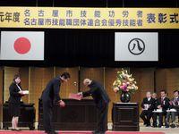 市長より表彰を受ける高木さん(右)