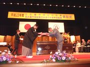 市長から表彰を受ける廣野さん(右)