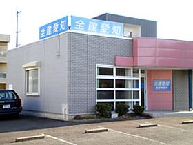 豊橋事務所